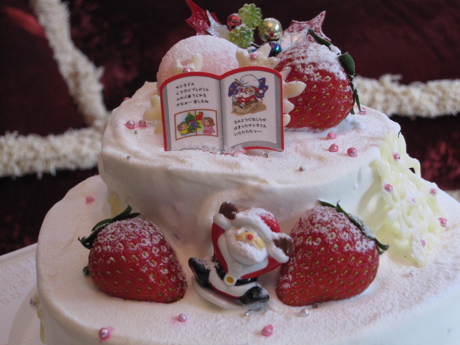 ケーキ加笑.JPG