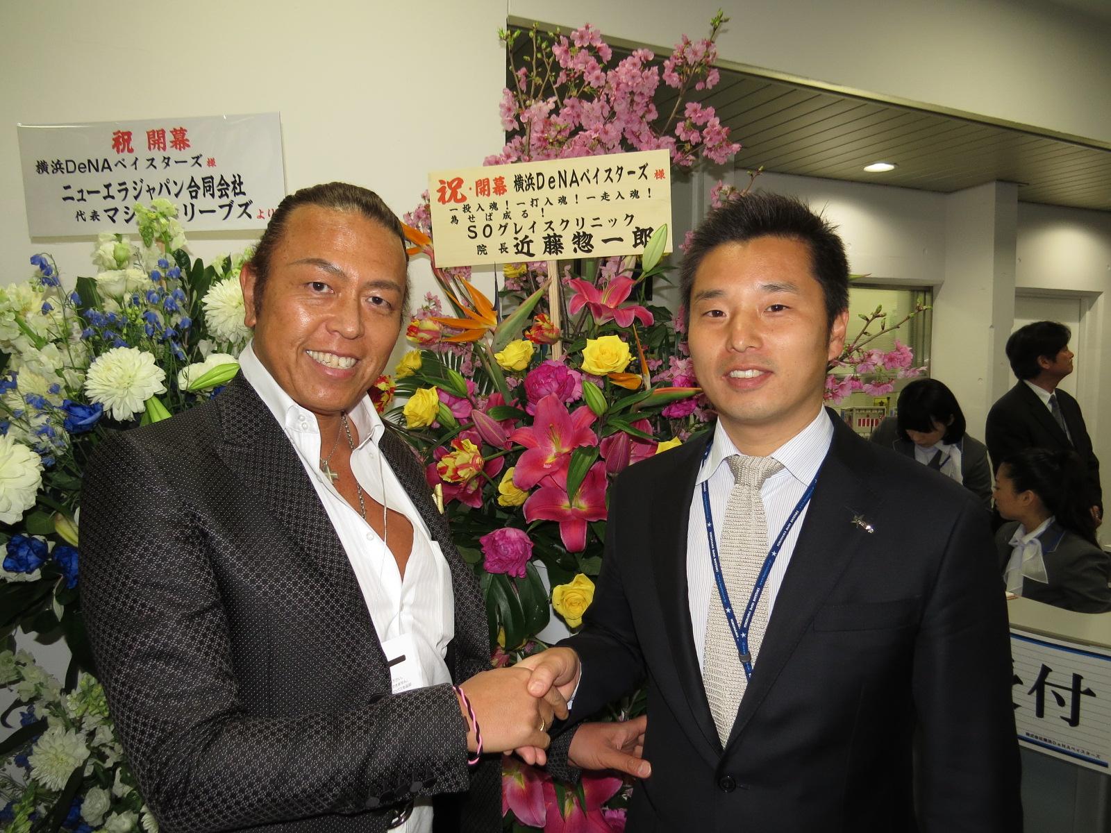 池田社長と.JPG
